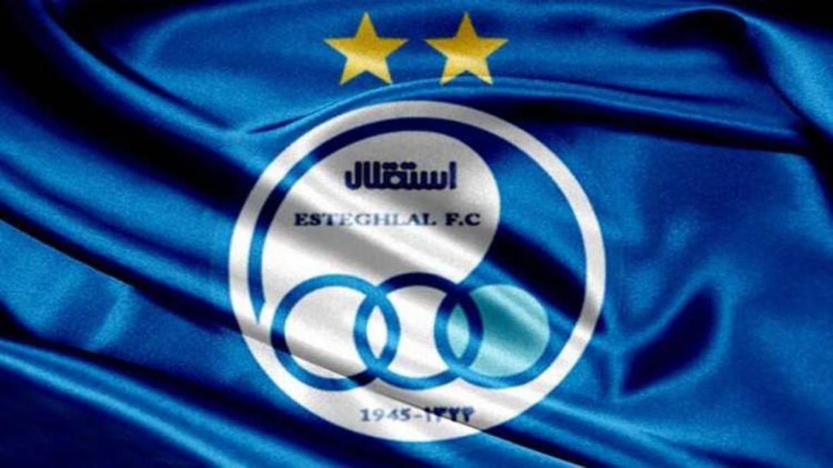 توضیحات باشگاه استقلال درباره جزئیات قرارداد اسپانسری این باشگاه