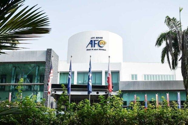 اطلاعیه AFC بعد از برگزاری جلسه با کشورهای شرق و غرب آسیا