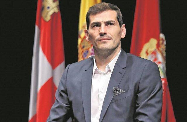 انصراف کاسیاس از انتخابات ریاست فدراسیون فوتبال اسپانیا