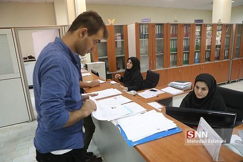 منیری: حذف تسهیلات غیرنقدی از خدمات صندوق رفاه دانشجویان ، افزایش مبالغ وام های ضروری در دستور کار