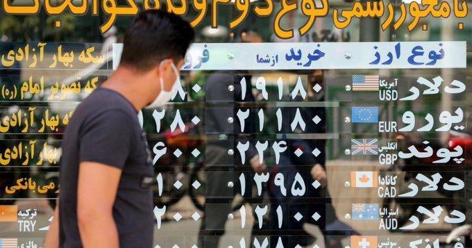 9 صرافی در تهران پلمب شدند