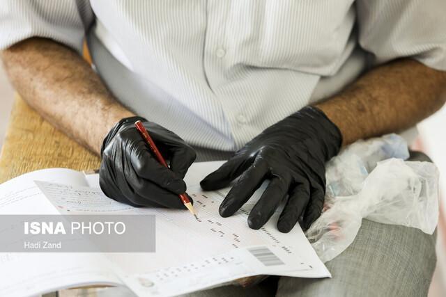 اعلام جزئیات برگزاری سه آزمون وزارت بهداشت در شهریورماه