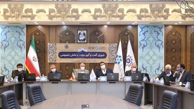 بازگشت 90 درصد ارز حاصل از صادرات کارت های بازرگانی اصفهان