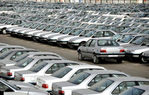 محاسبه میزان رانت توزیع شده در قرعه کشی ایران خودرو