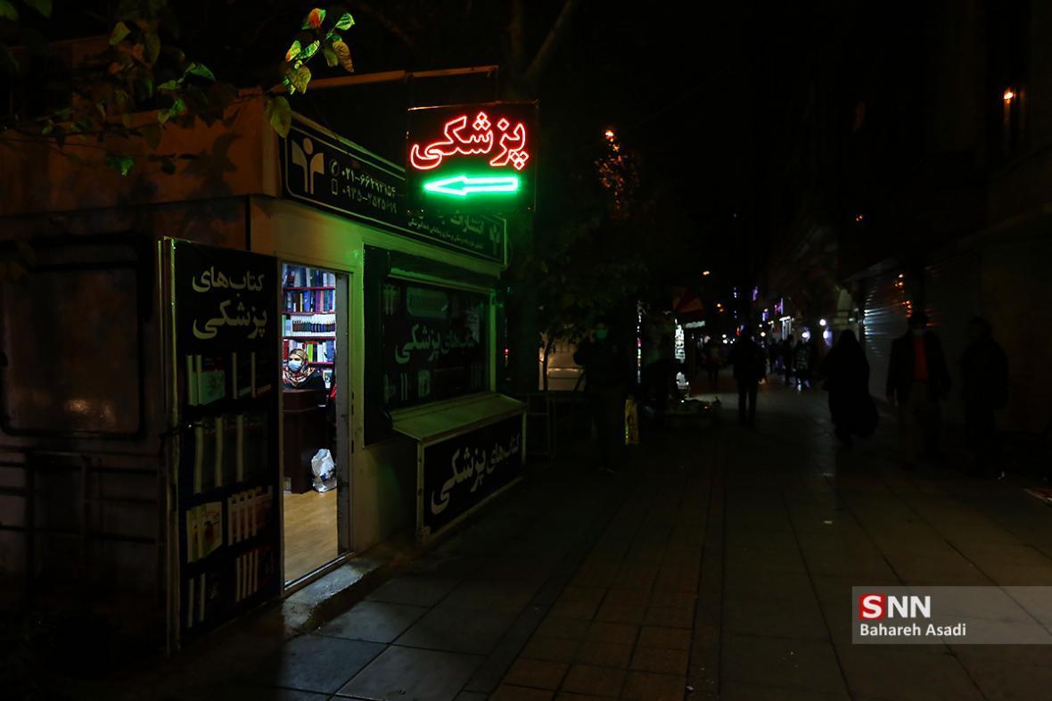 رعایت محدودیت ها از سوی تمامی صنوف تهران در هفته نخست