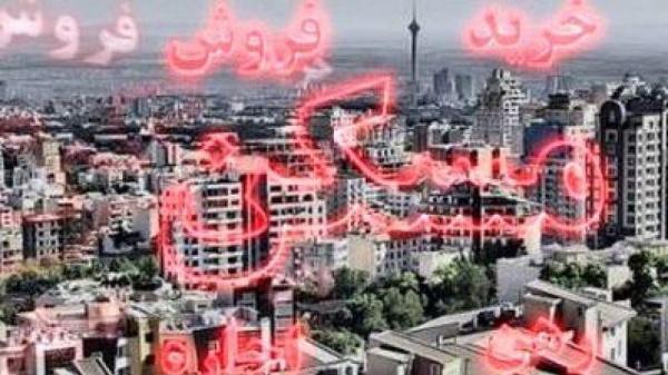 سهم باورنکردنی مسکن در هزینه های هر خانوار ایرانی