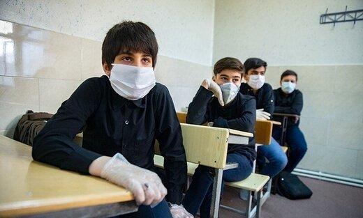 نحوه برگزاری امتحانات دانش آموزان معلوم شد
