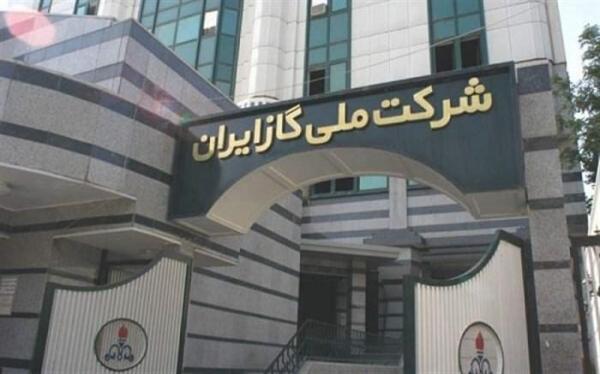 بدهکاری بیش از 5 میلیارد دلاری عراق به ایران بابت واردات گاز