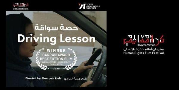 فیلم ساز ایرانی برگزیده جشنواره یمن