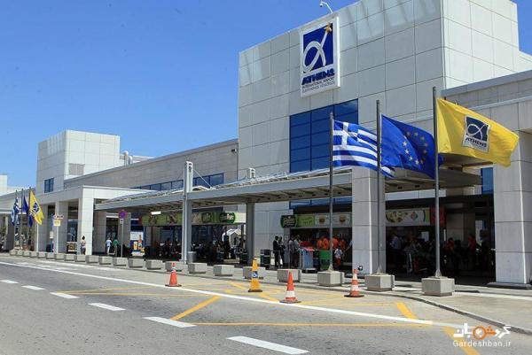 آنچه باید درباره فرودگاه بین المللی آتن بدانید، عکس