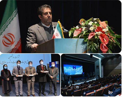 تسهیلات هزار تریلیون ریالی بانک صادرات ایران به بخش های مالی در 9 ماهه نخست سال