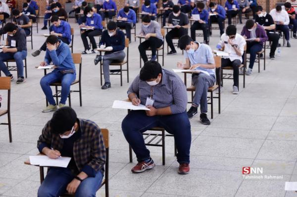 کارت ورود به جلسه آزمون انفرادی المپیاد علمی دانشجویان علوم پزشکی کشور منتشر شد