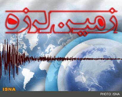 زلزله 4 ریشتری استان کرمان را لرزاند