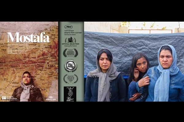مصطفی صاحب جایزه بهترین کارگردانی فیلم کوتاه جشنواره کلکته شد