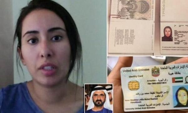 کوشش نگهبانان محل حبس دختر حاکم دبی برای وادار کردنش به خودکشی