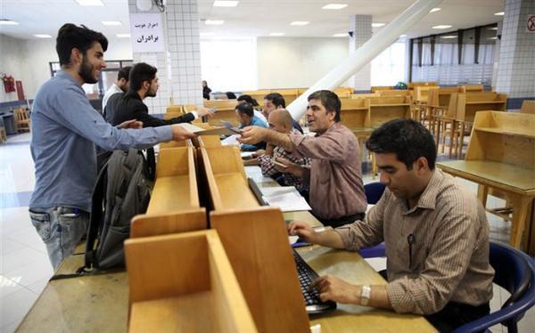 اعلام زمان بندی اعطای وام های دانشجویی دانشگاه فنی و حرفه ای