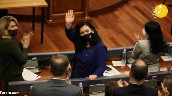 (عکس) یک زن 38 ساله رئیس جمهور کوزوو شد