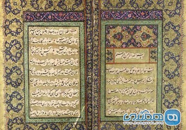 300 نسخه کتاب خطی از سعدی در کتابخانه آستان قدس نگهداری می شود