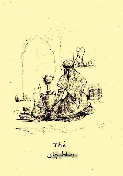 عصر ناصری از نگاه دوهوسه؛ نقاش فرانسوی
