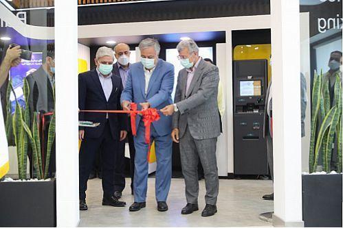 دومین شعبه ملی پلاس بانک ملی ایران افتتاح شد