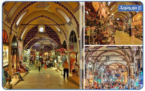 تور ارزان استانبول: بازارهای محلی استانبول