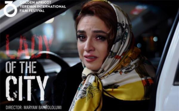 تور ارمنستان ارزان: شهربانو در رقابت زردآلوی طلایی ارمنستان